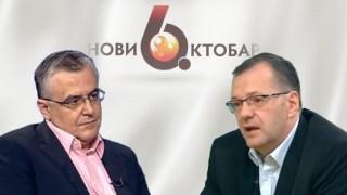 Rakić i Fatić: SAD NEĆE PRIZNATI IZBORE, ukoliko ih opozicija bojkotuje