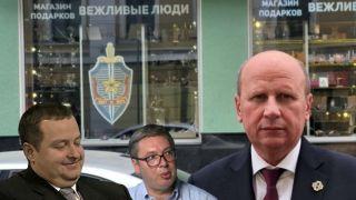 Poseta Rusiji koja je izazvala veliku uznemirenost na Andrićevom vencu, i vidljivo oblizivanje Ivice Dačića