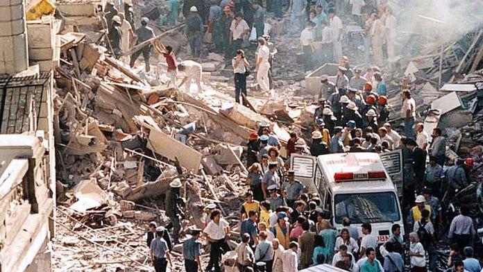 29 años del atentado a la Embajada de Israel