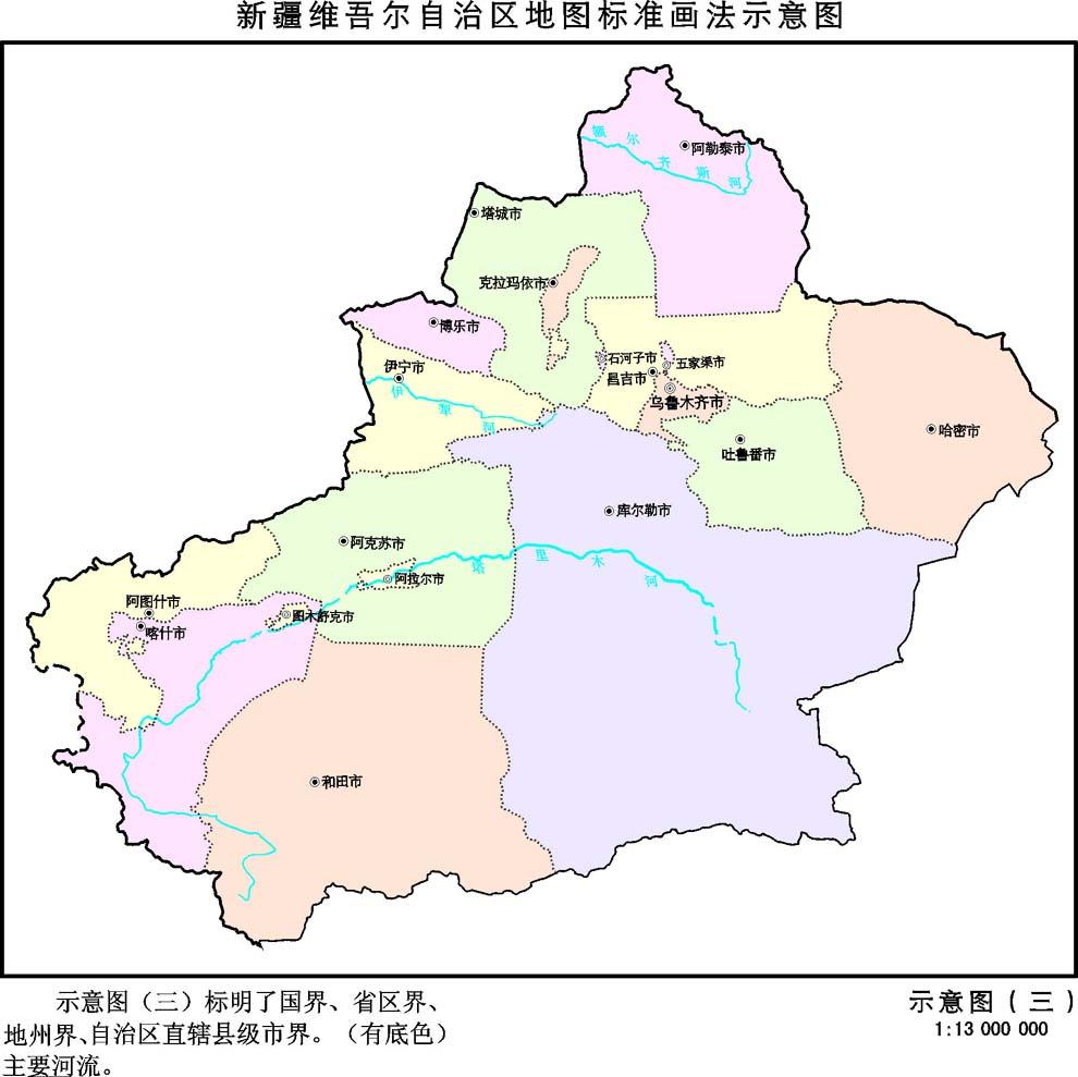 新疆維吾爾自治區地圖--時政--人民網