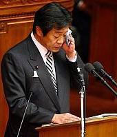 Japanese Finance Minister Shoichi Nakagawa