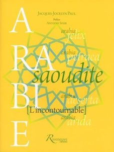 arabie-saoudite-lincontournable