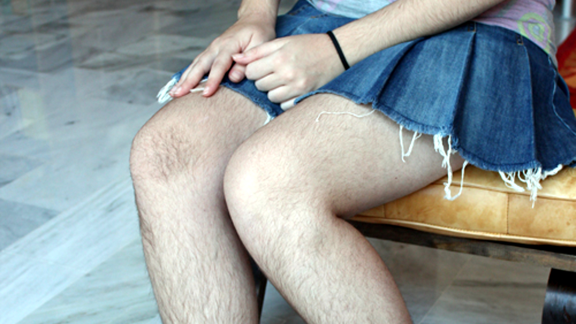 Ноги Паломи Гоньї