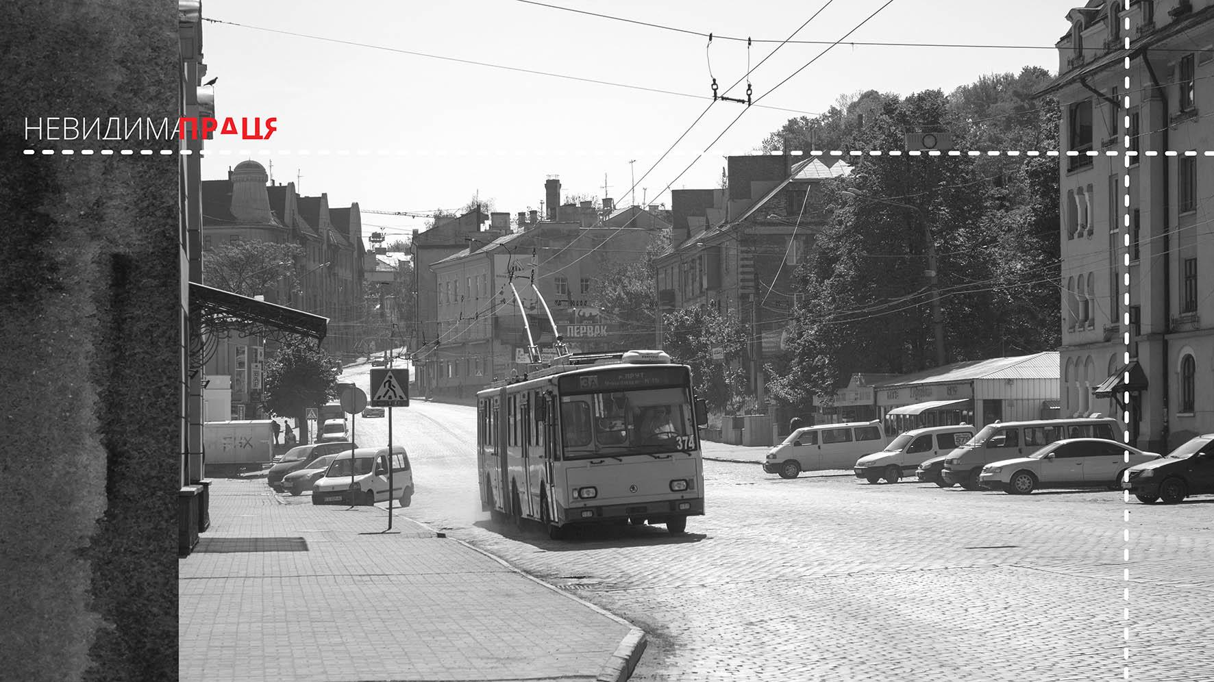 Тролейбус 3А. Чернівці