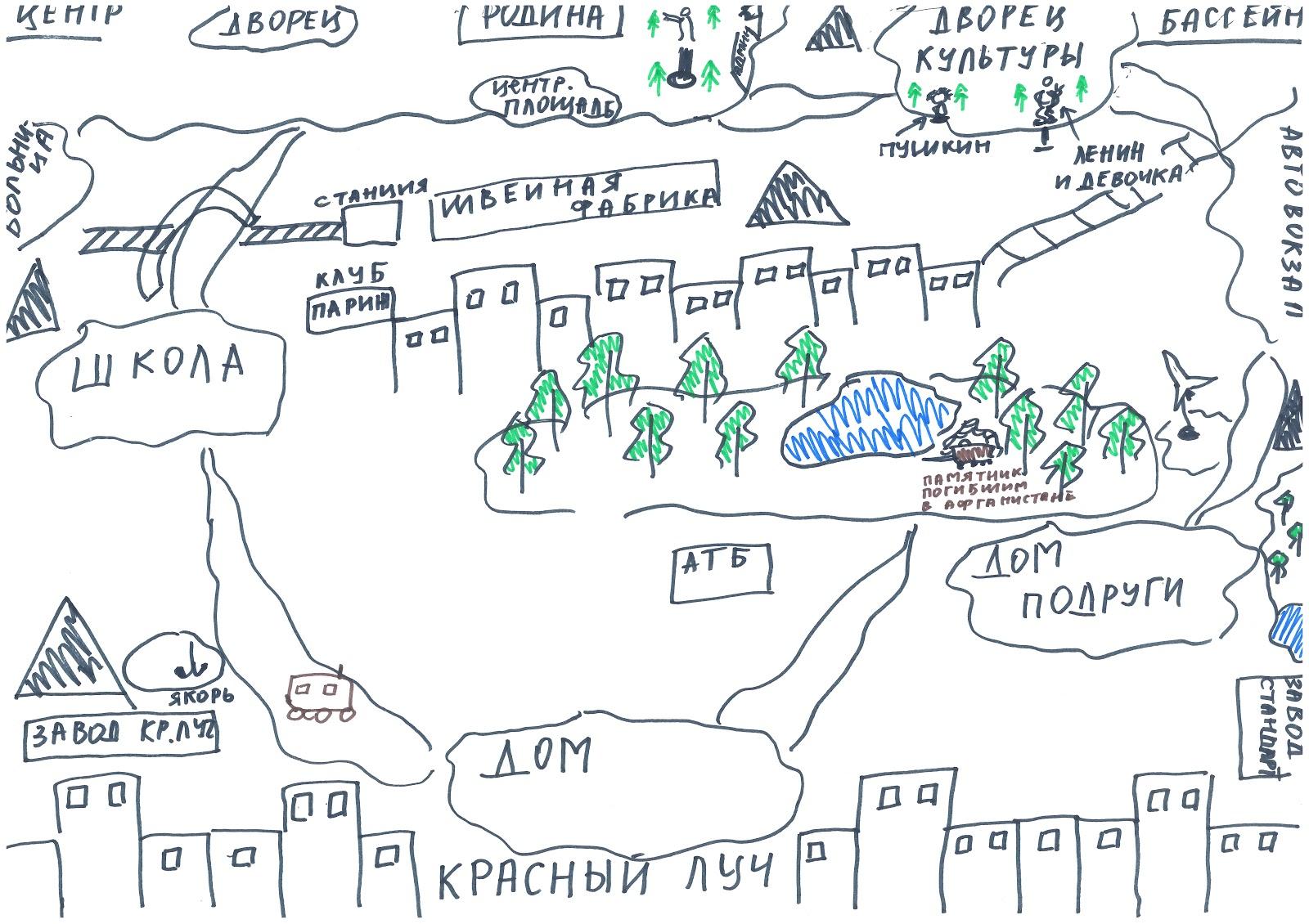Красний луч. Карта очима переселенців