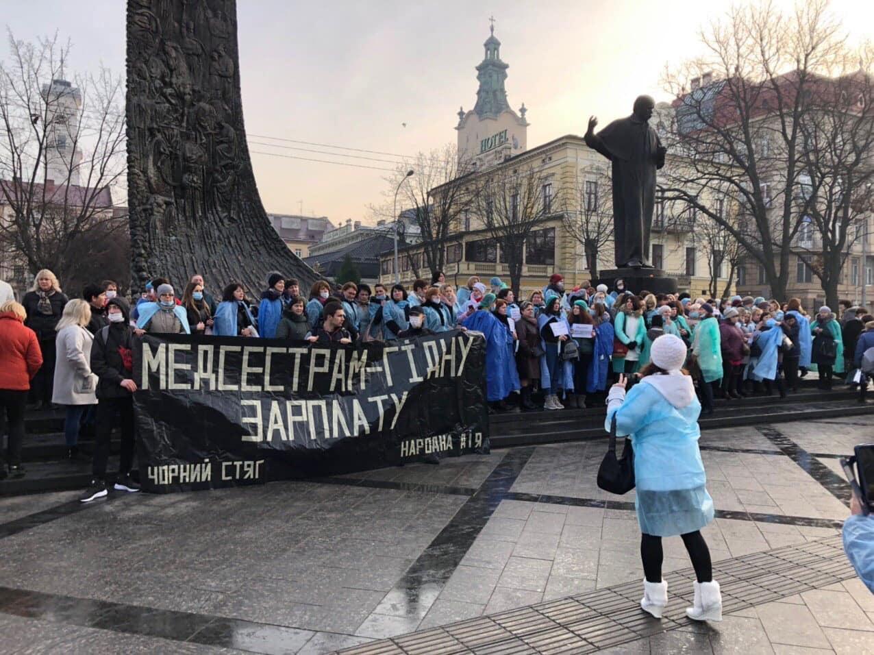 Акція протесту медиків. Львів