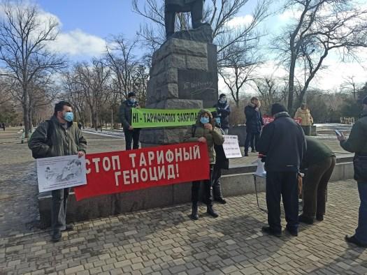 Тарифний протест в Одесі, 22.02.2020