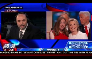 Hillary Clinton DANGEROUS TEMPERAMENT