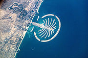Palm Island resort, Dubai
