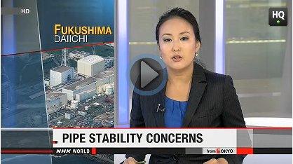 fukushima-crack