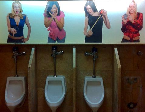 Vegas Hilton men's room