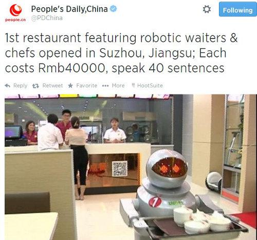 serving-robot