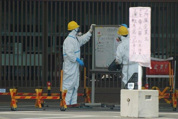 Fukushima_Nuclear_Power_Plant