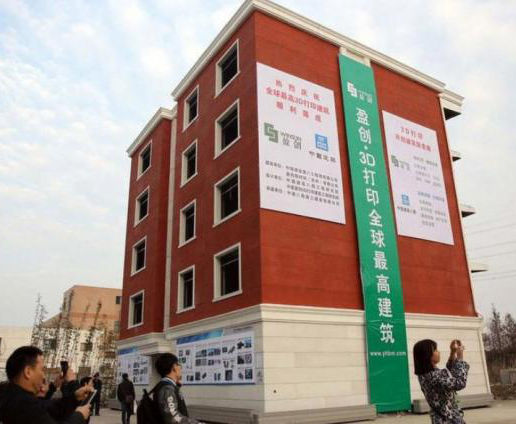#D-printed apartment building in China