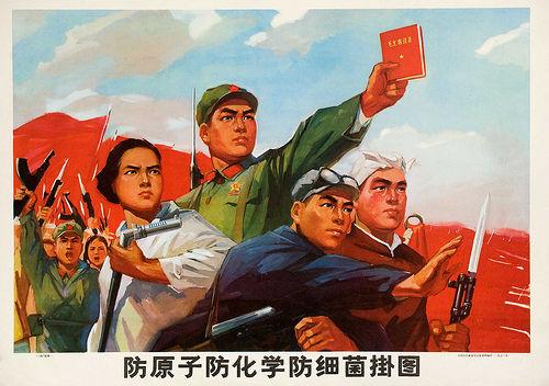 Maoist-propaganda