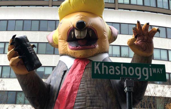 Trump Rat at Khashoggi Way. Mad Dog PAC