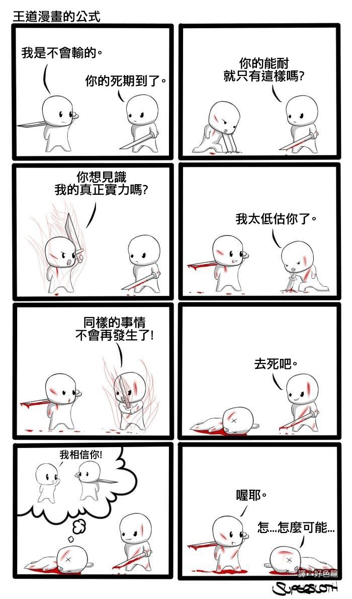16_anime