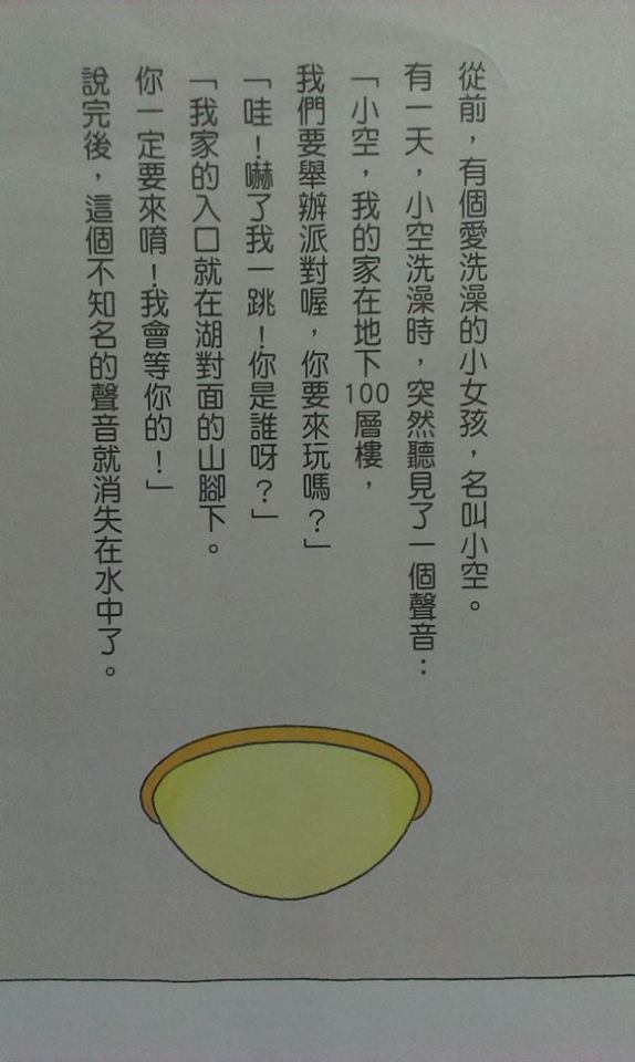 B100-2