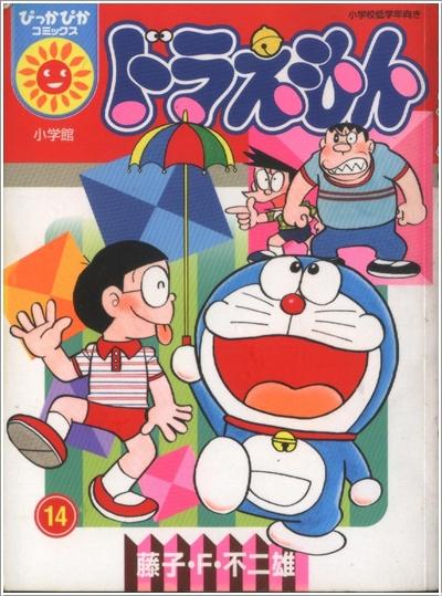 comicpower019