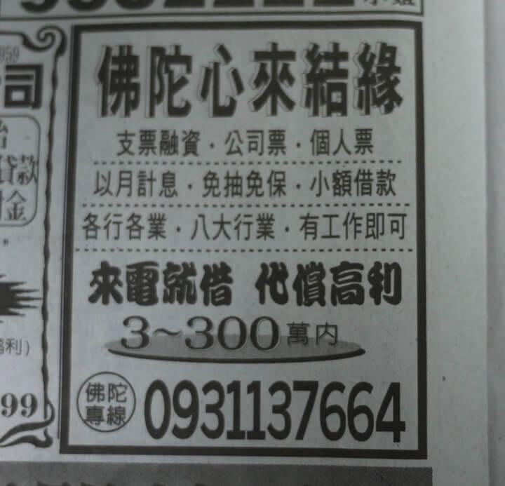 AD (6)