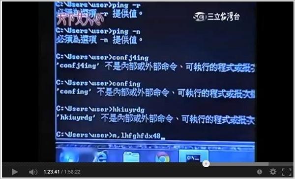 fnews_drama1