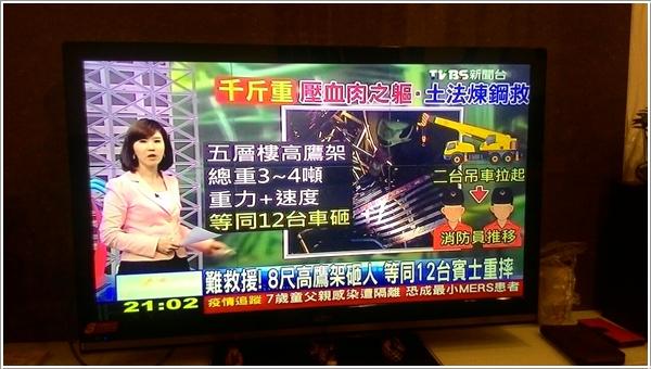 fnews_math11