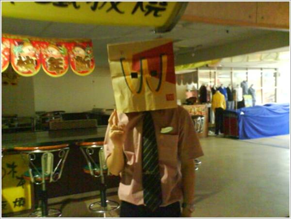 maskman22