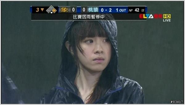 rainy7