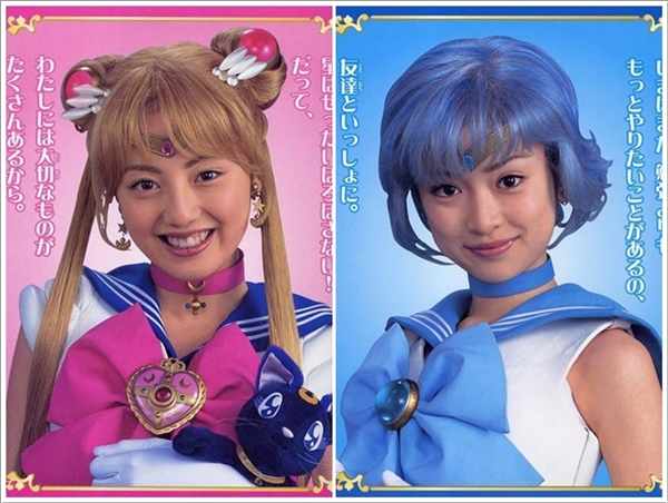 Sailormoon7