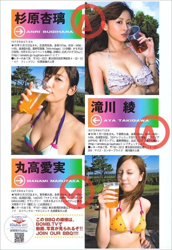 drink001