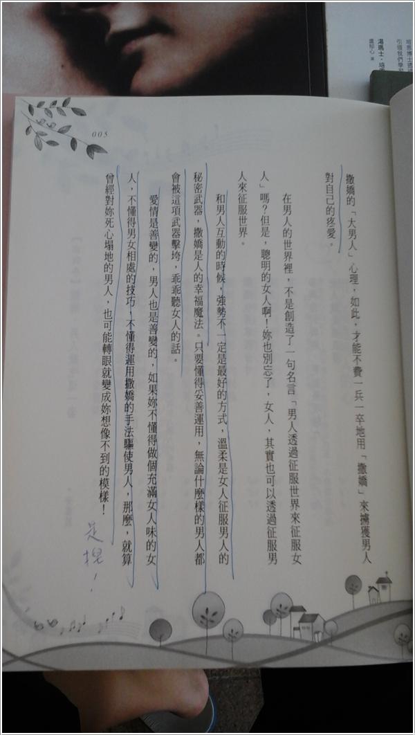 oldbook-1