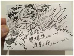 【手繪書】假面騎士P.M(2)