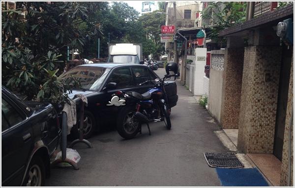 parkingskill8
