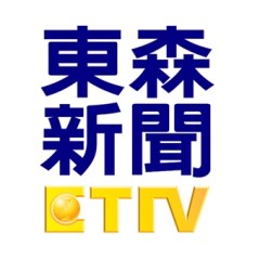 【晨間新聞】東森新聞代表作(更新至2019/05/24)