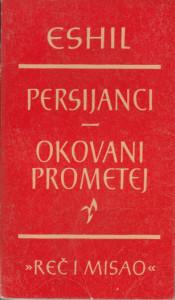 PERSIJANCI - OKOVANI PROMETEJ - ESHIL