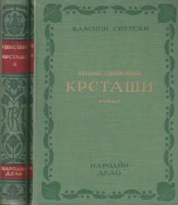 Knjige_0324