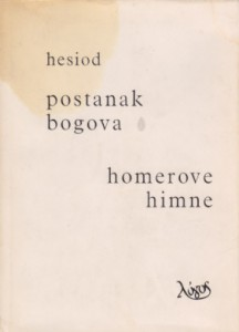 Polovne knjige_0020
