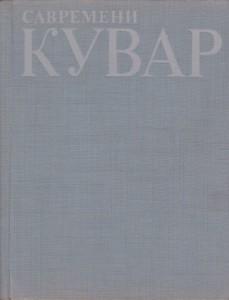 Polovne knjige_0024