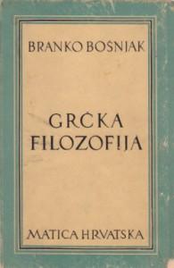 Polovne knjige_0094