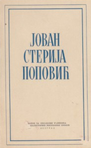 Knjige_0035