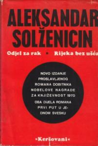 Polovne Knjige_0004