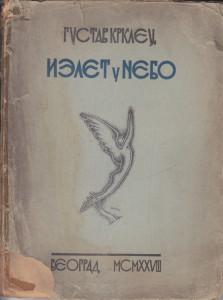 IZLET U NEBO - GUSTAV KRKLEC
