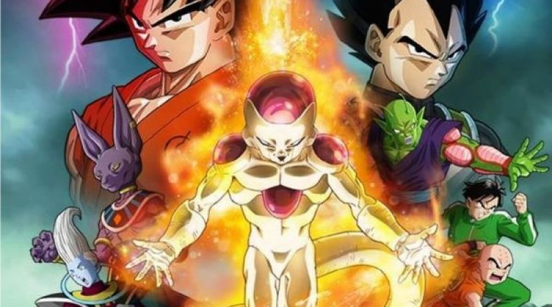 dragon ball o renascimento de freeza