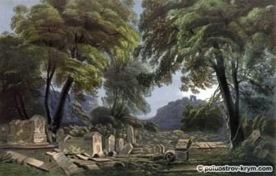 Карло Боссоли. Караимское кладбище (близ Чуфут-Кале). 1840-42 гг.