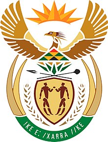 220px Coat of arms of South Africa - The Protection of Personal Information Act and Polygraph Examinations