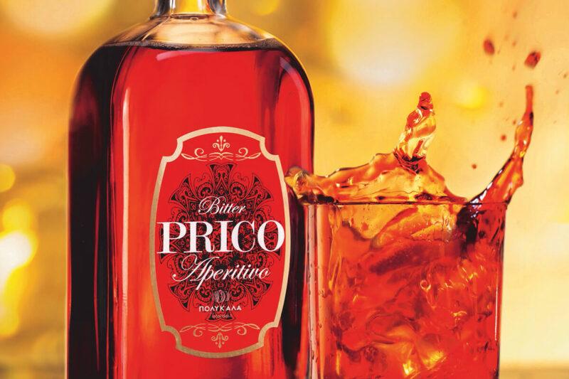 Bitter Prico Aperitivo. Ποτοποιία Πολυκαλά