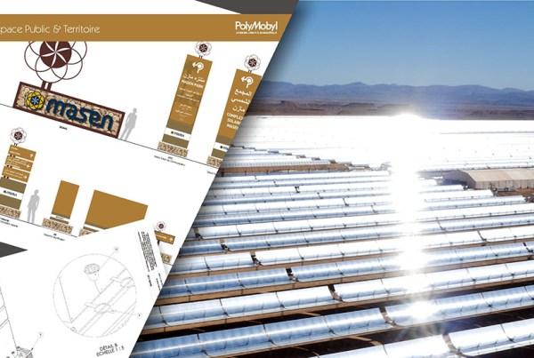 Parc solaire Masen Noor (Ouarzazate, Maroc)
