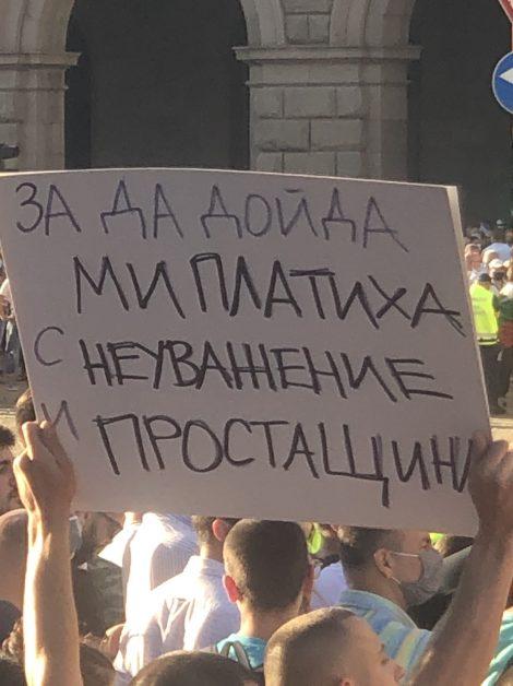 Снимката е от ден 1 на протестите срещу мафията.