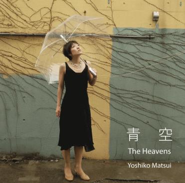 yoshiko_heavens_jaket