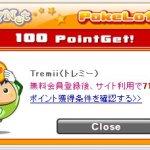 ポケマNet Loto1で100ポイント。